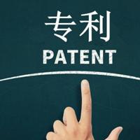 东莞专利申请
