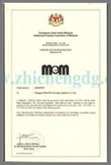 商标注册证-M@M-马来西亚