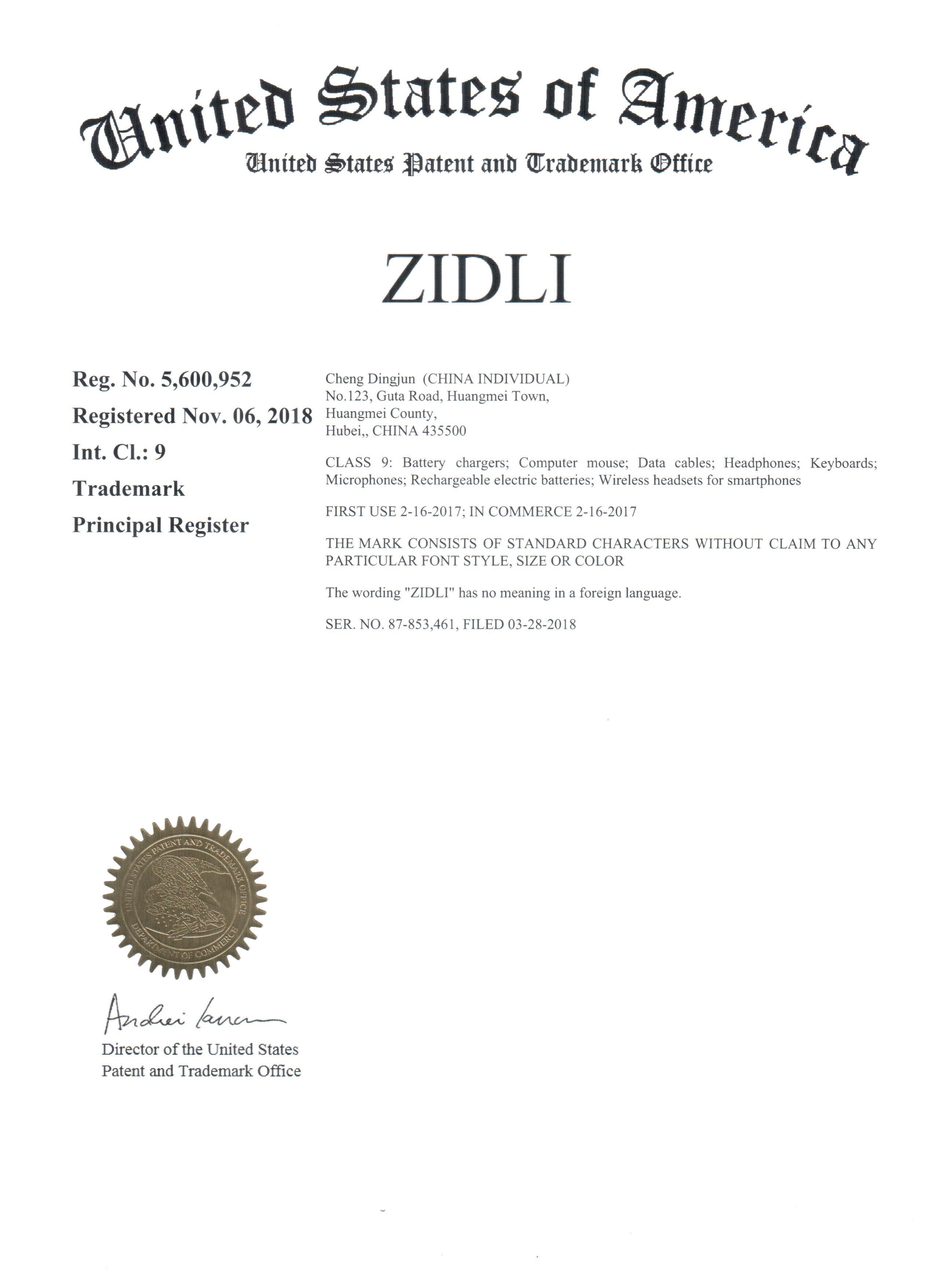 英文商标证书